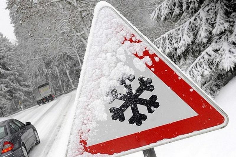Предупреждение о неблагоприятном явлении на 15-16 января