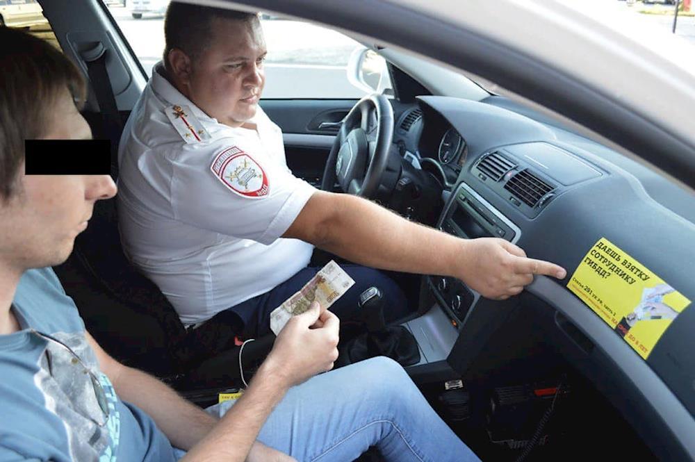 В Находке сотрудник Госавтоинспекции отказался от предложенного вознаграждения