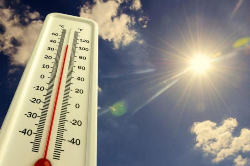 Предупреждение об опасном погодном явлении